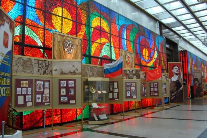 Museu de Guerra Moscou